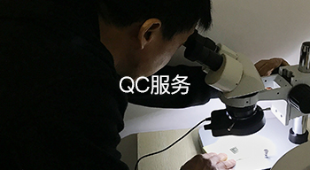 QC服务广告图